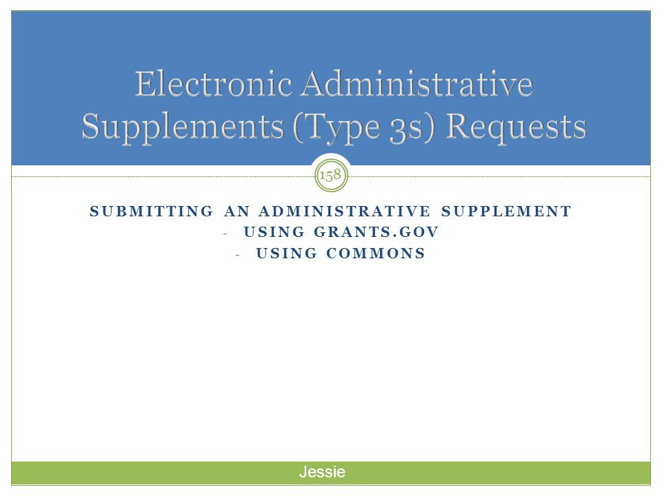 Electronic Administrative Supplements (Type 3s) Requests