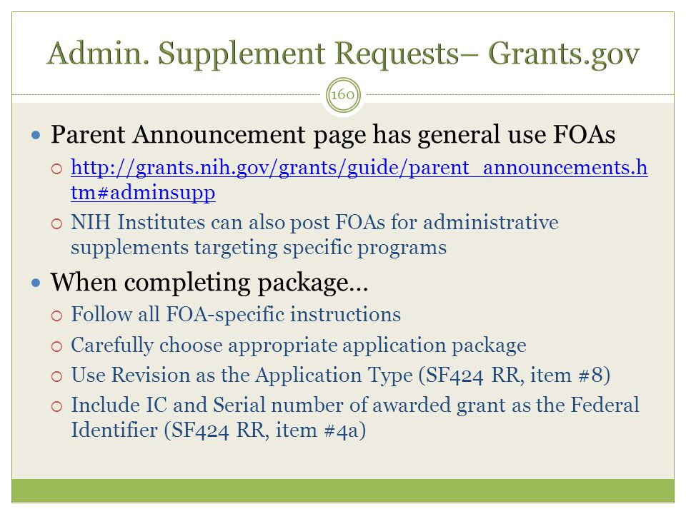 Admin. Supplement Requests– Grants.gov