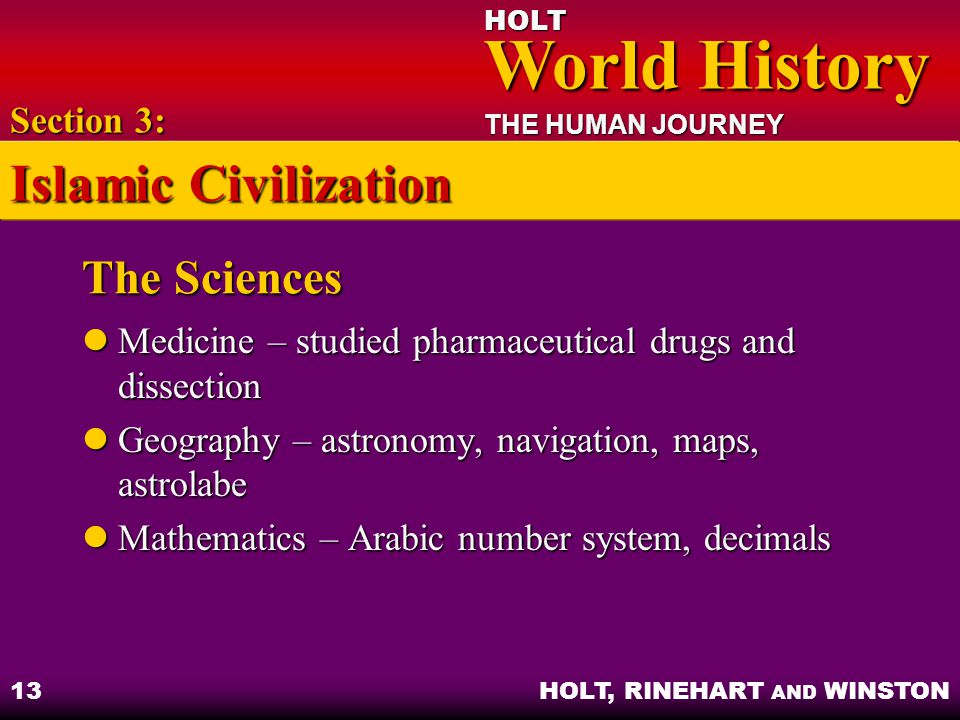 Islamic Civilization The Sciences Section 3: