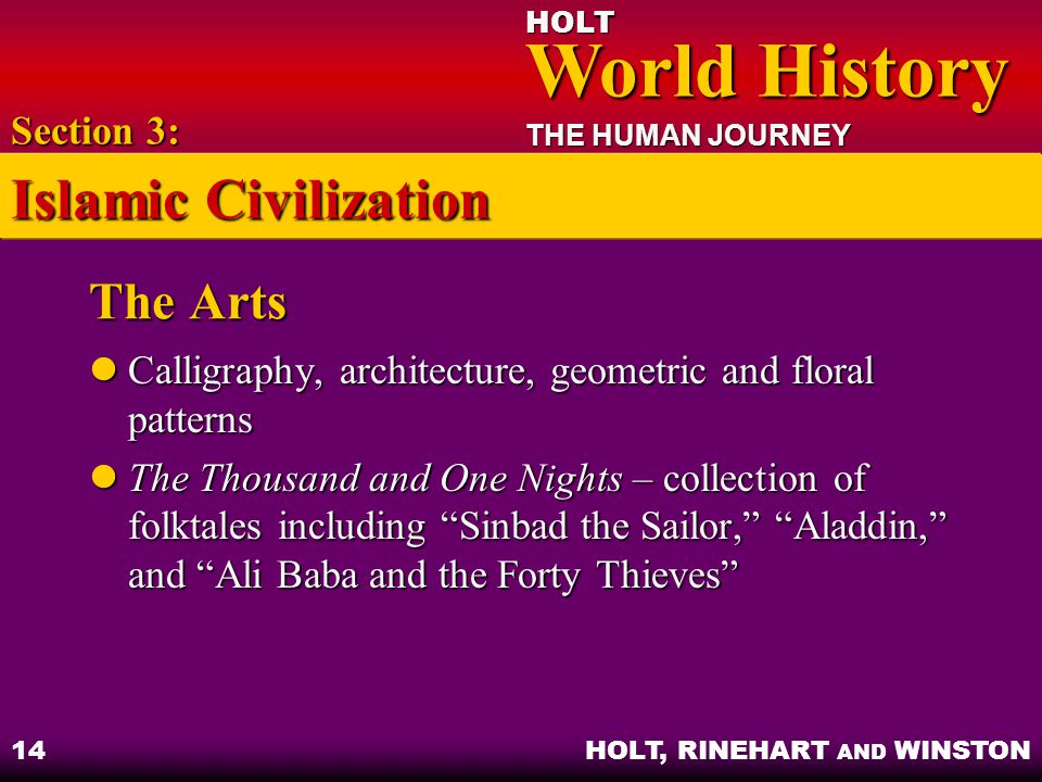 Islamic Civilization The Arts Section 3: