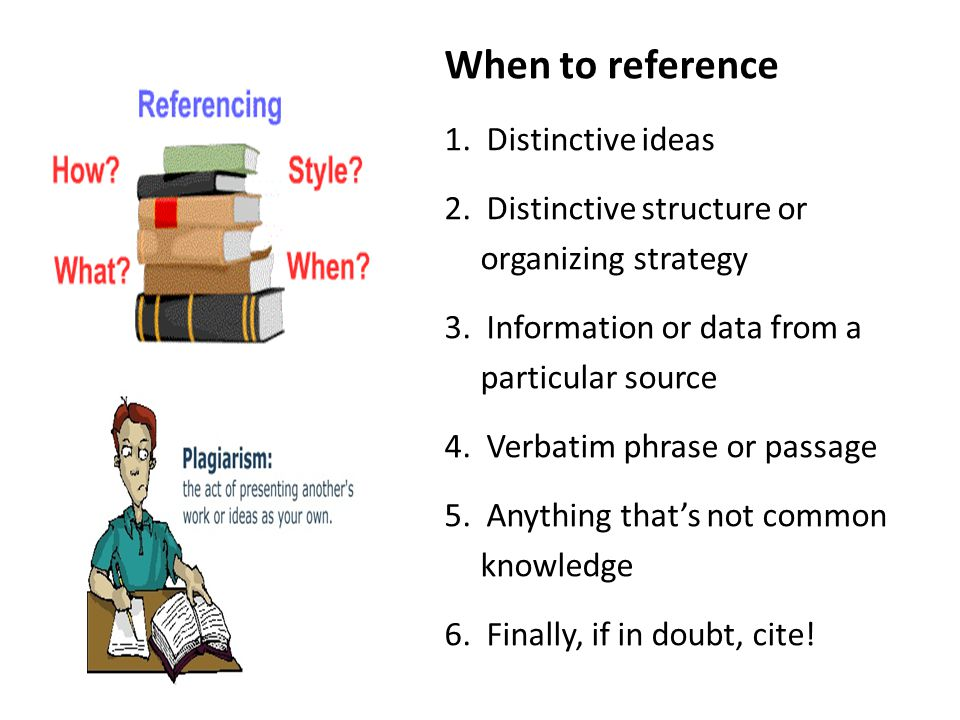 When to reference 1. Distinctive ideas