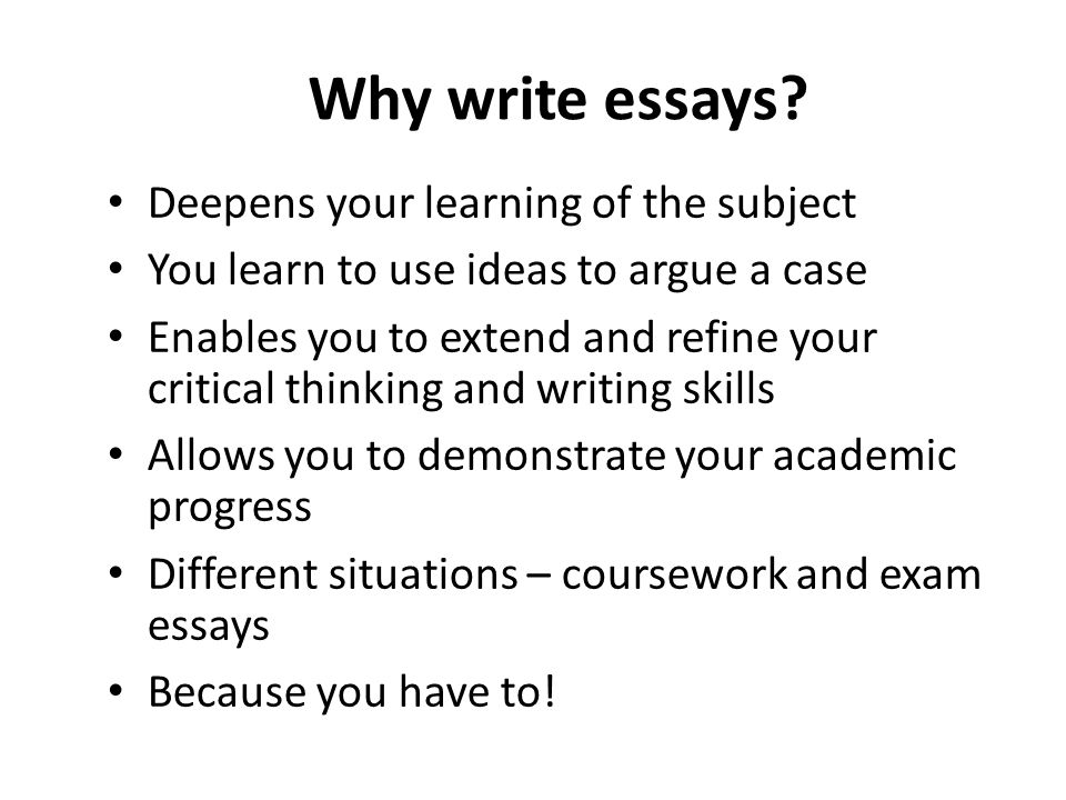 Why write essays Deepens your learning of the subject