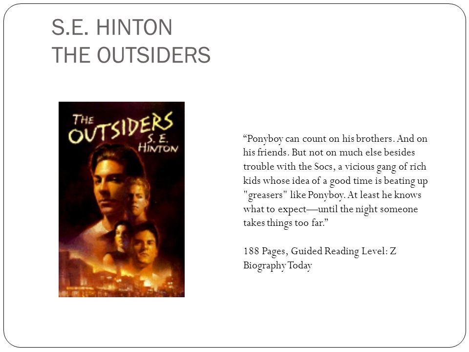 S.E. HINTON THE OUTSIDERS