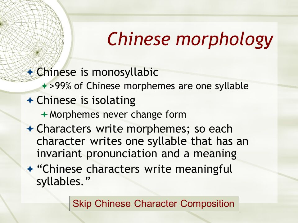 Chinese morphology Chinese is monosyllabic Chinese is isolating