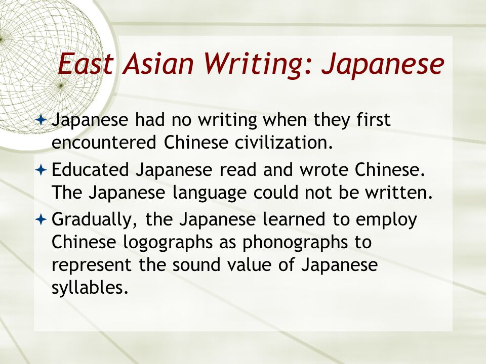 East Asian Writing: Japanese