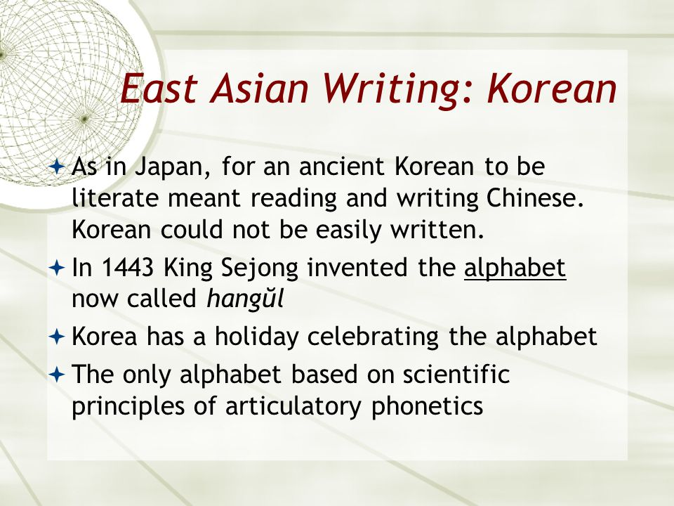 East Asian Writing: Korean