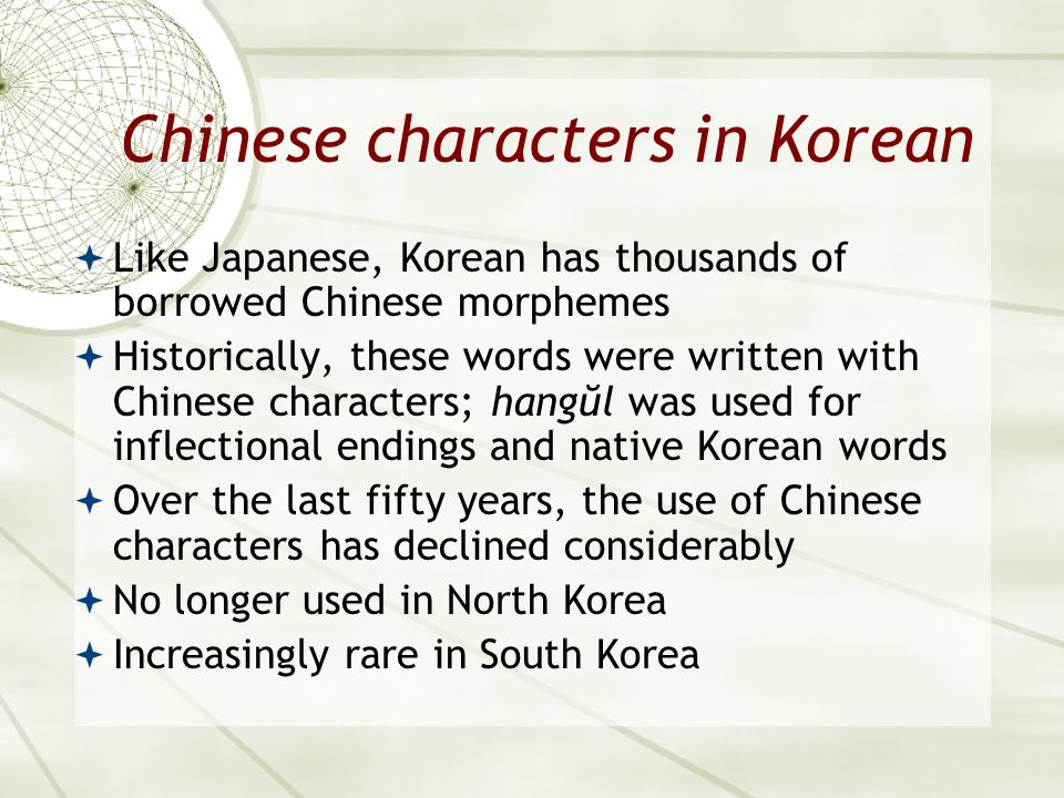 Chinese characters in Korean