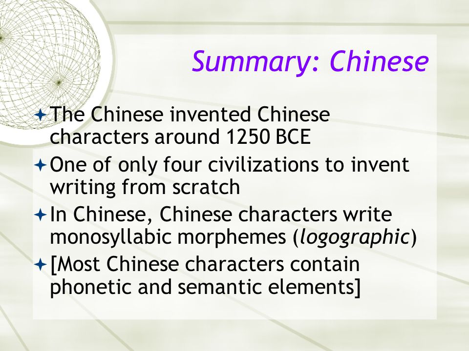 Asian 401 May 27, 2005. Summary: Chinese. The Chinese invented Chinese characters around 1250 BCE.