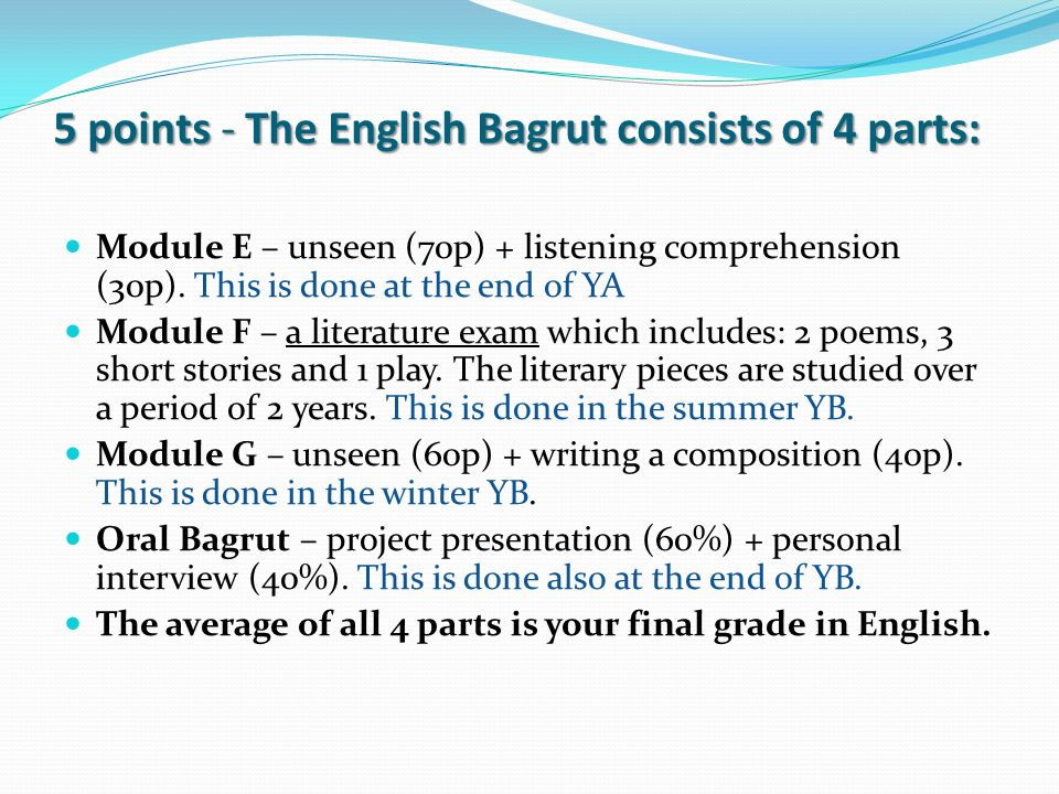 5 points - The English Bagrut consists of 4 parts: