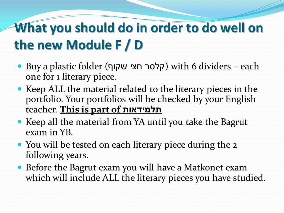 What you should do in order to do well on the new Module F / D