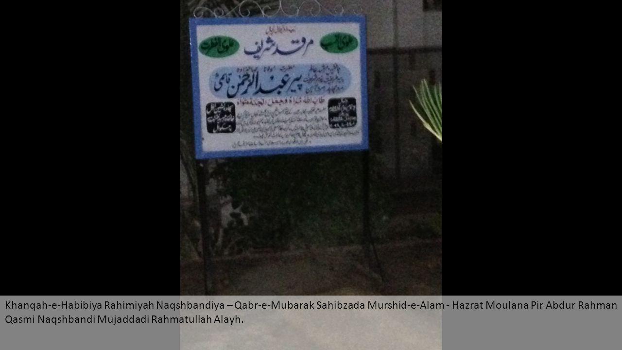 Khanqah-e-Habibiya Rahimiyah Naqshbandiya – Qabr-e-Mubarak Sahibzada Murshid-e-Alam - Hazrat Moulana Pir Abdur Rahman Qasmi Naqshbandi Mujaddadi Rahmatullah Alayh.