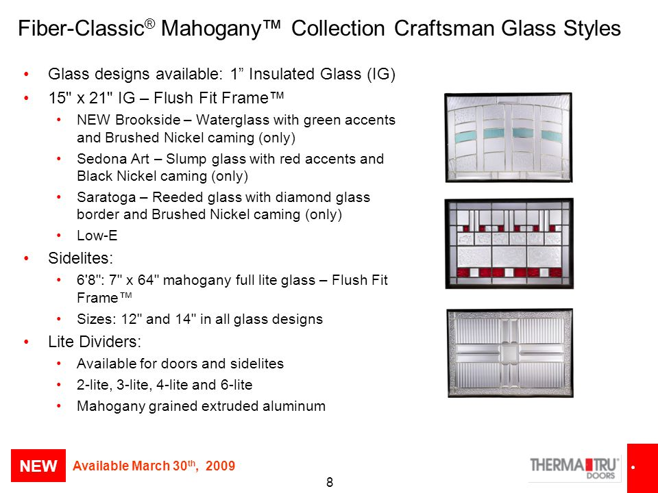 Fiber-Classic® Mahogany™ Collection Craftsman Glass Styles