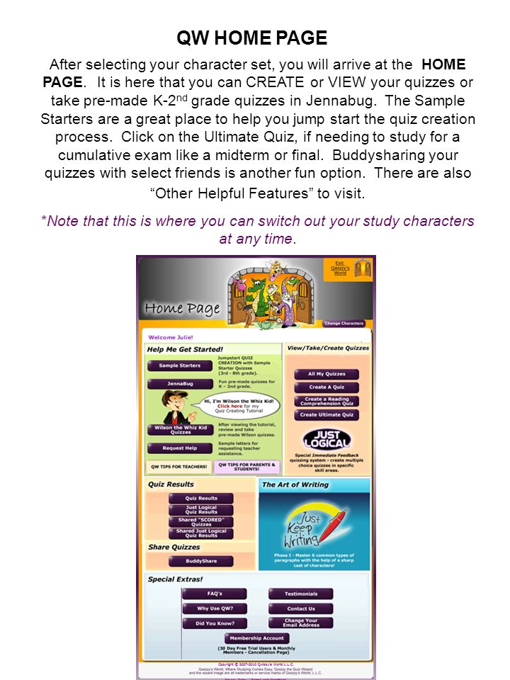 QW HOME PAGE