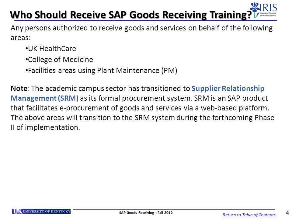 Who Should Receive SAP Goods Receiving Training