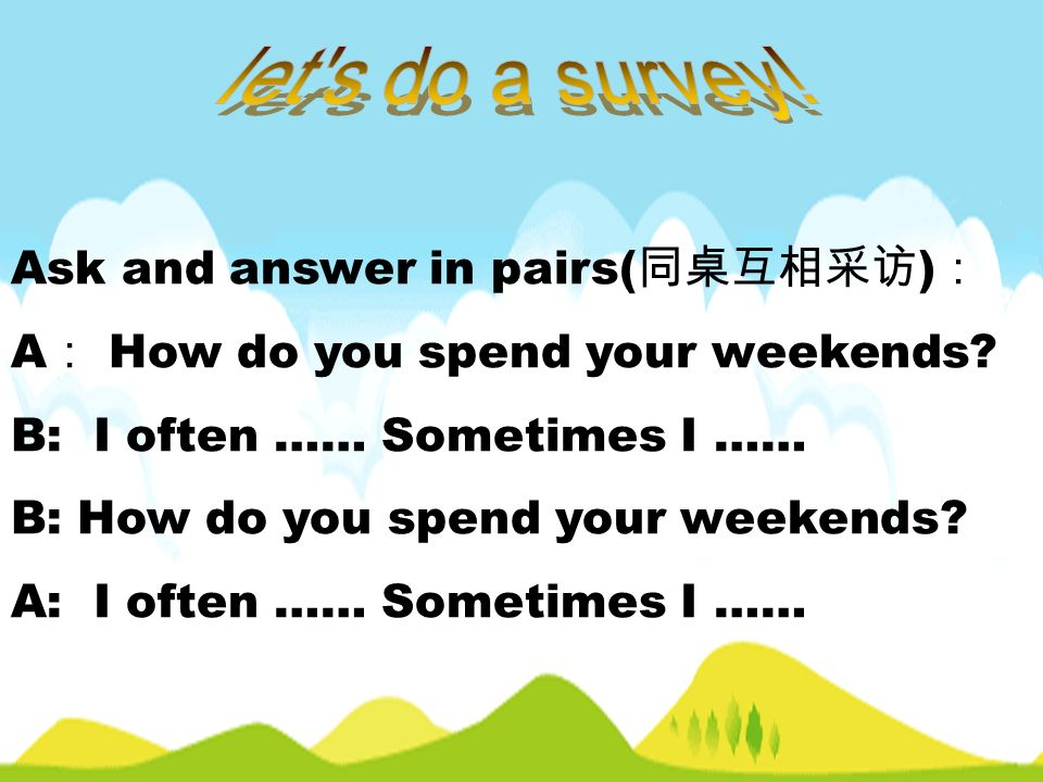 let s do a survey! Ask and answer in pairs(同桌互相采访):