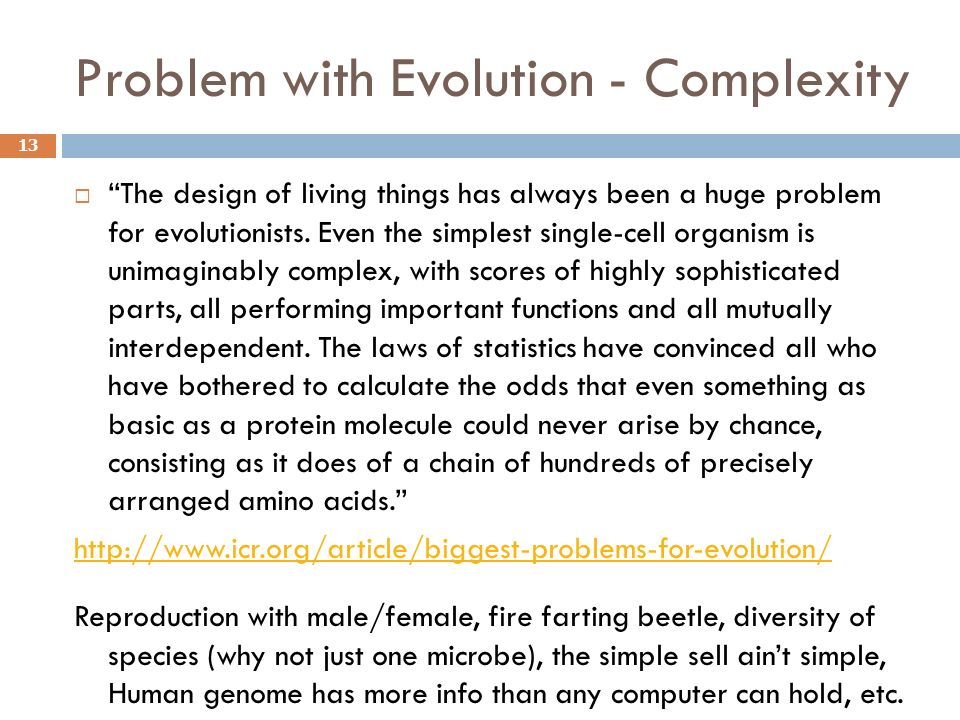 Problem with Evolution - Complexity