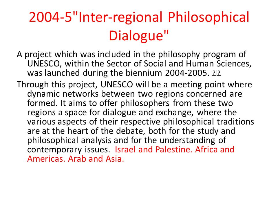 2004-5 Inter-regional Philosophical Dialogue