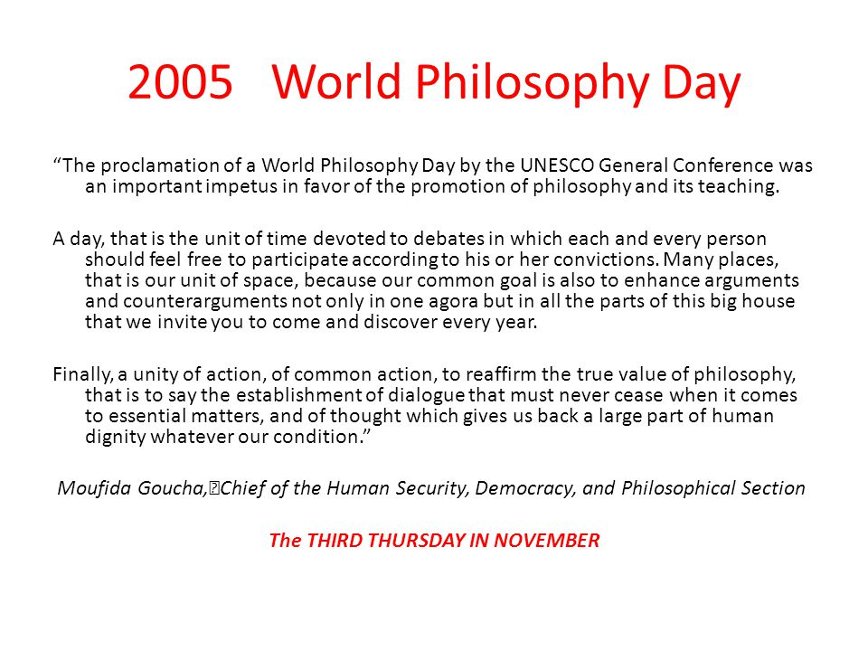 2005 World Philosophy Day