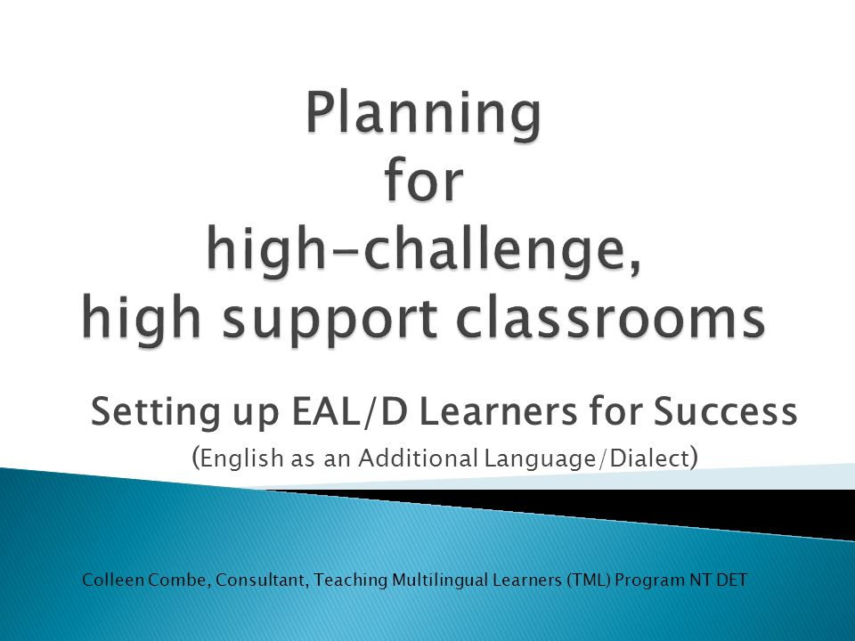 Planning for high-challenge, high support classrooms