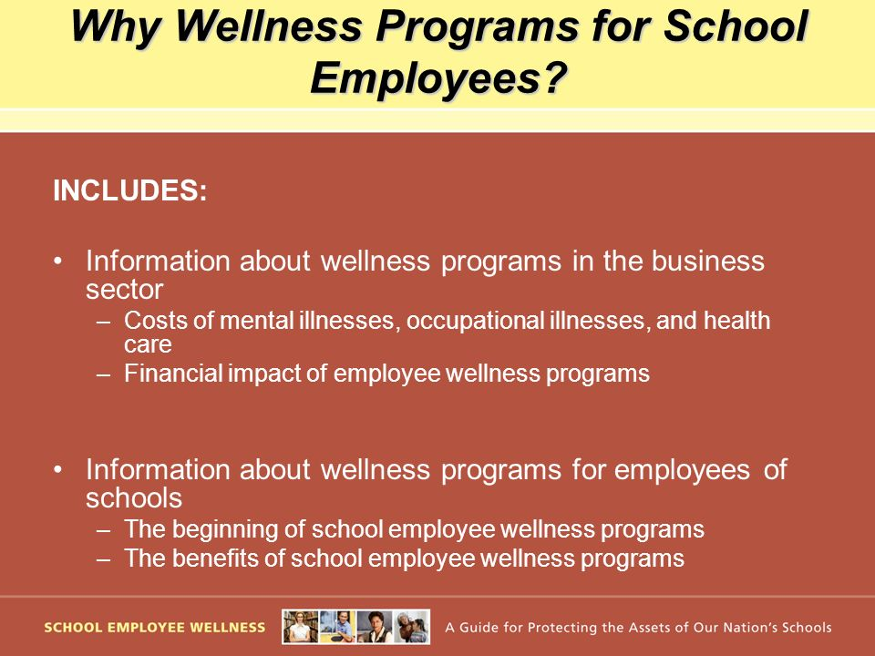 Why Wellness Programs for School Employees