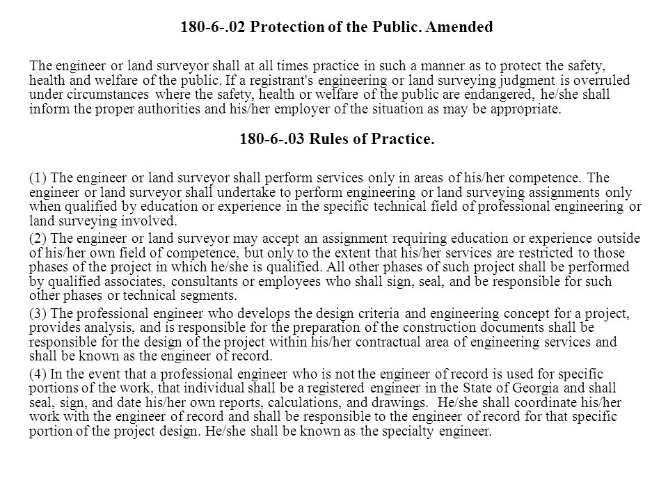 Protection of the Public. Amended