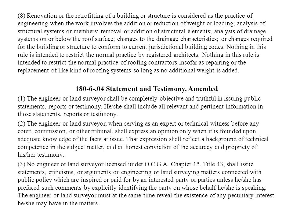 180-6-.04 Statement and Testimony. Amended