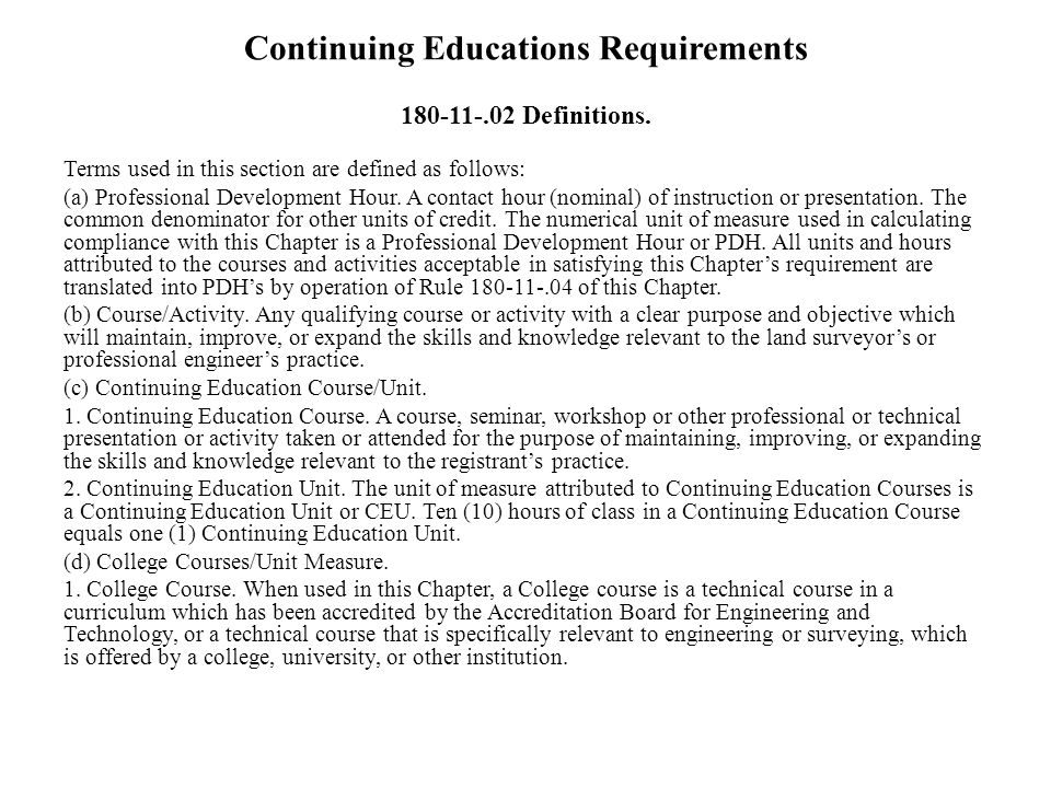 Continuing Educations Requirements