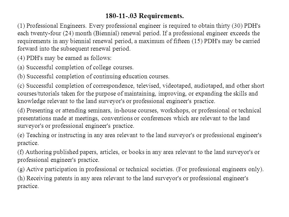 180-11-.03 Requirements.