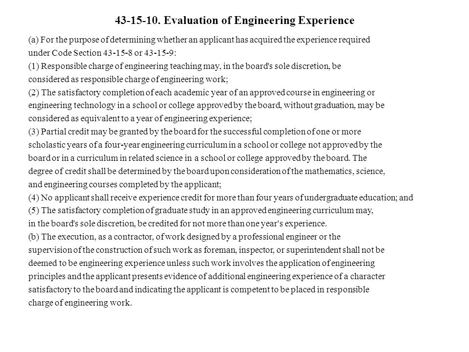 43-15-10. Evaluation of Engineering Experience
