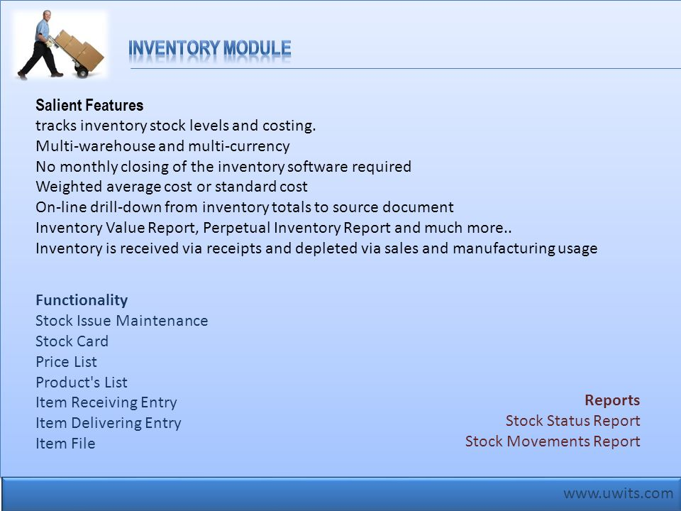 inventory Module Salient Features