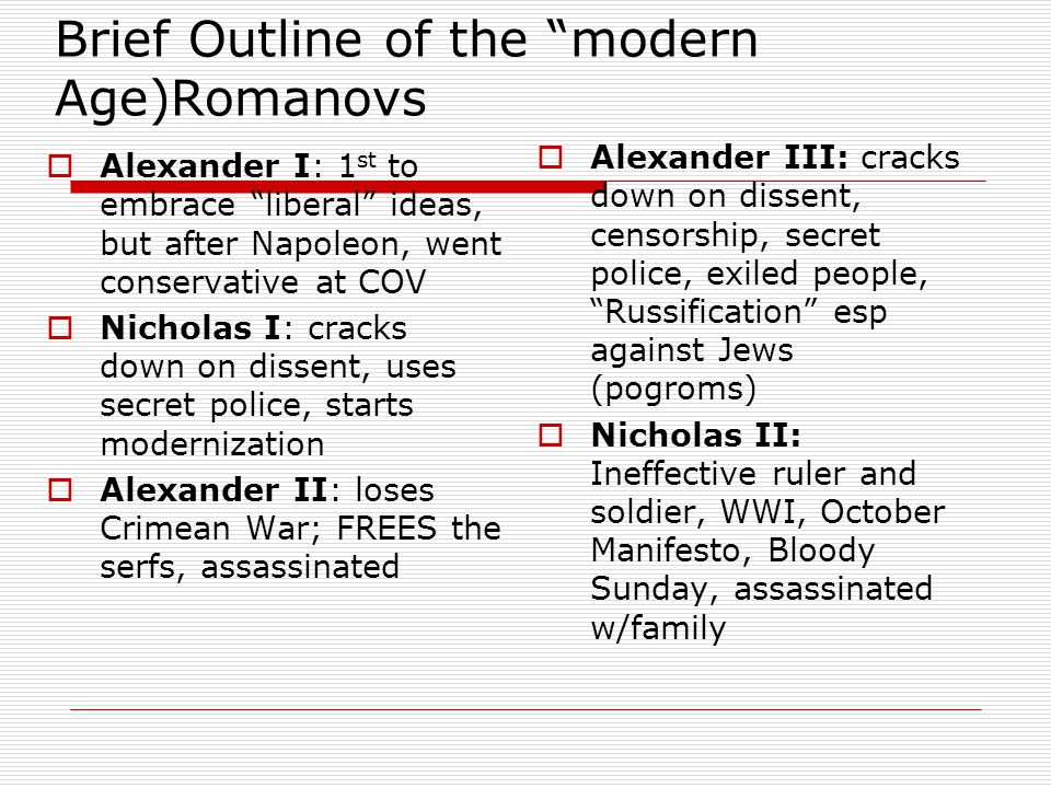 Brief Outline of the modern Age)Romanovs