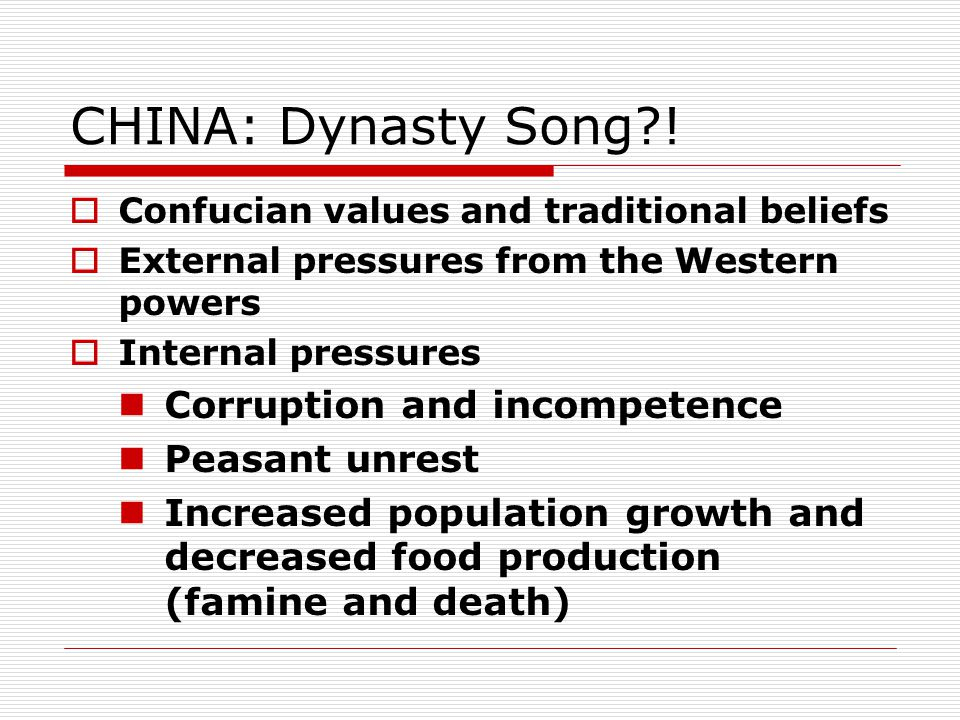 CHINA: Dynasty Song ! Corruption and incompetence Peasant unrest
