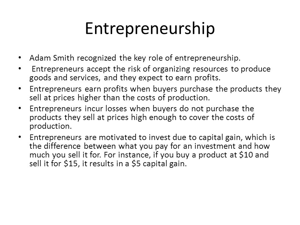Entrepreneurship Adam Smith recognized the key role of entrepreneurship.