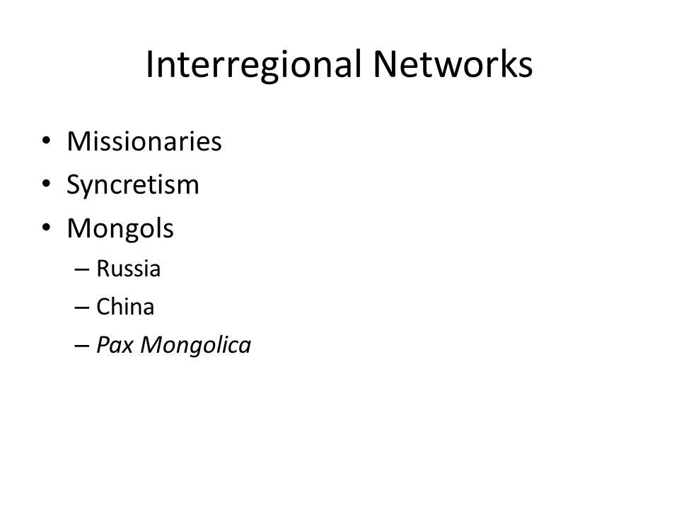 Interregional Networks
