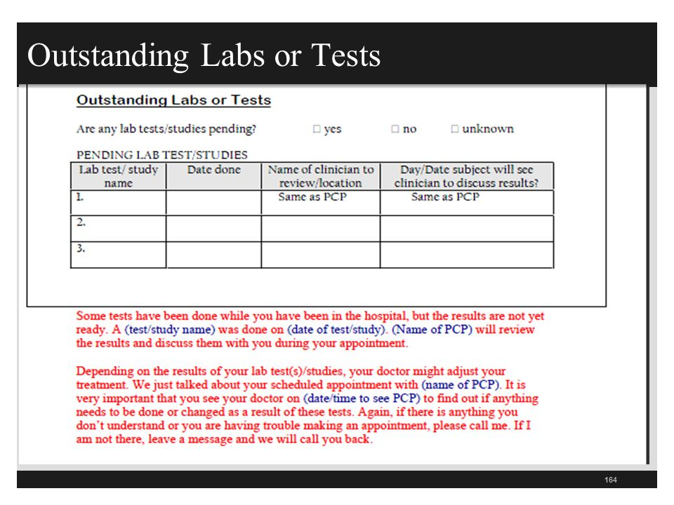 Outstanding Labs or Tests