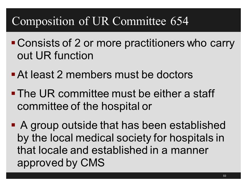 Composition of UR Committee 654