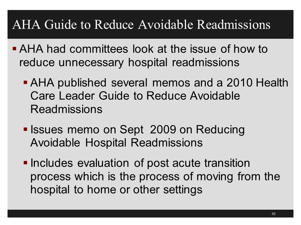 AHA Guide to Reduce Avoidable Readmissions