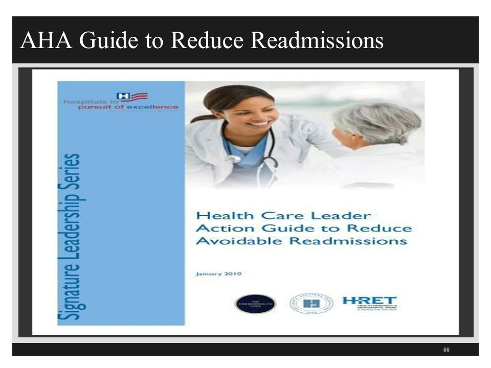 AHA Guide to Reduce Readmissions