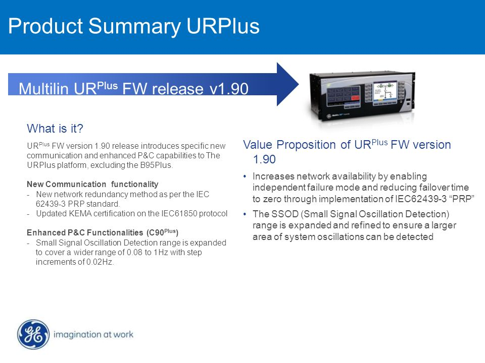 Product Summary URPlus
