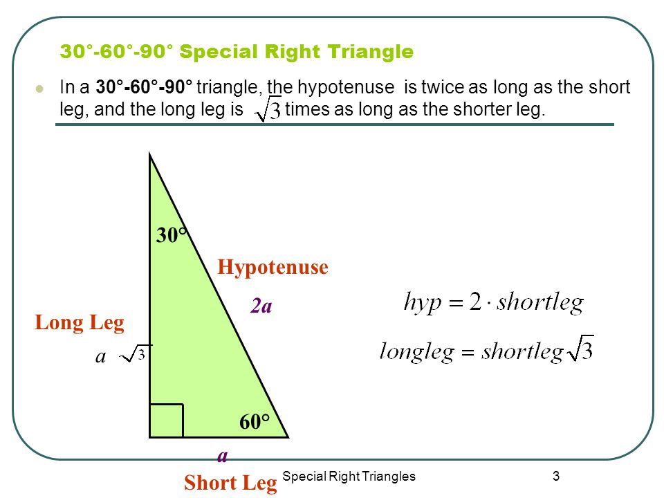 30°-60°-90° Special Right Triangle