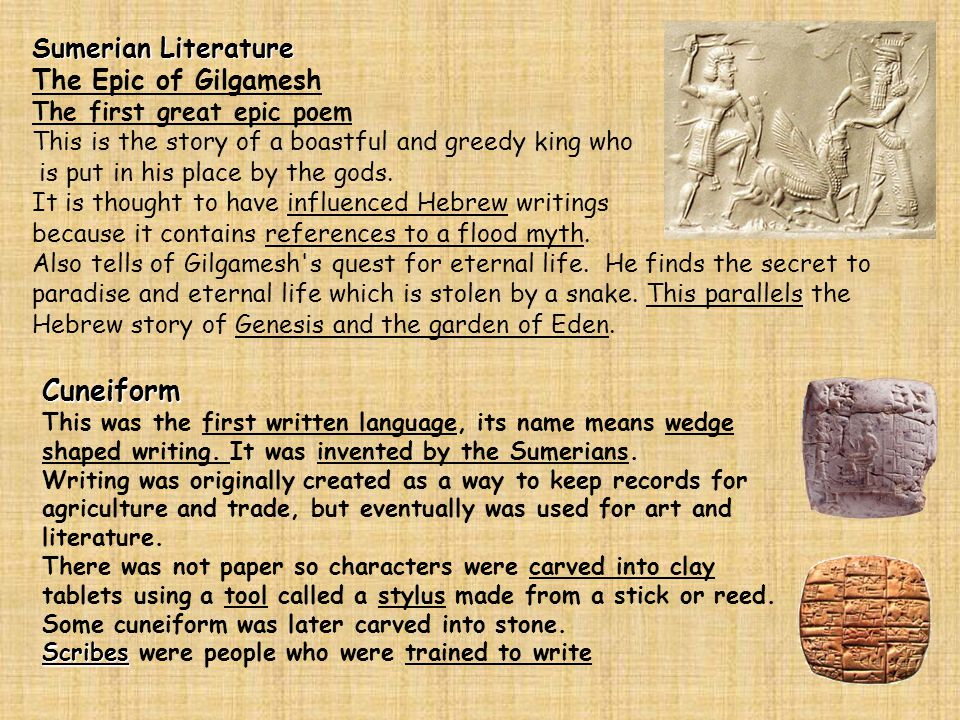 Cuneiform Sumerian Literature The Epic of Gilgamesh