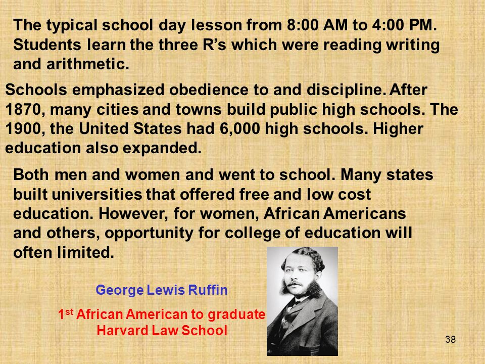 1st African American to graduate Harvard Law School