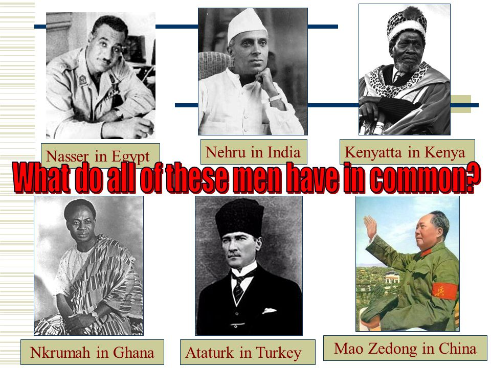 What do all of these men have in common