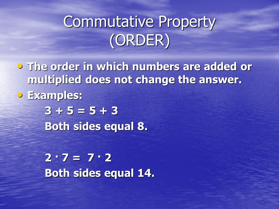 Commutative Property (ORDER)