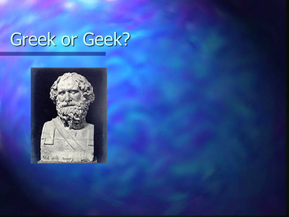 Greek or Geek Archimedes