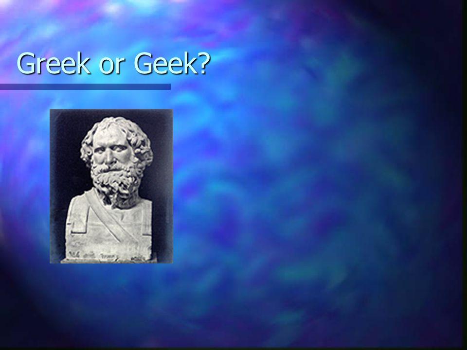 Greek or Geek Archimedes