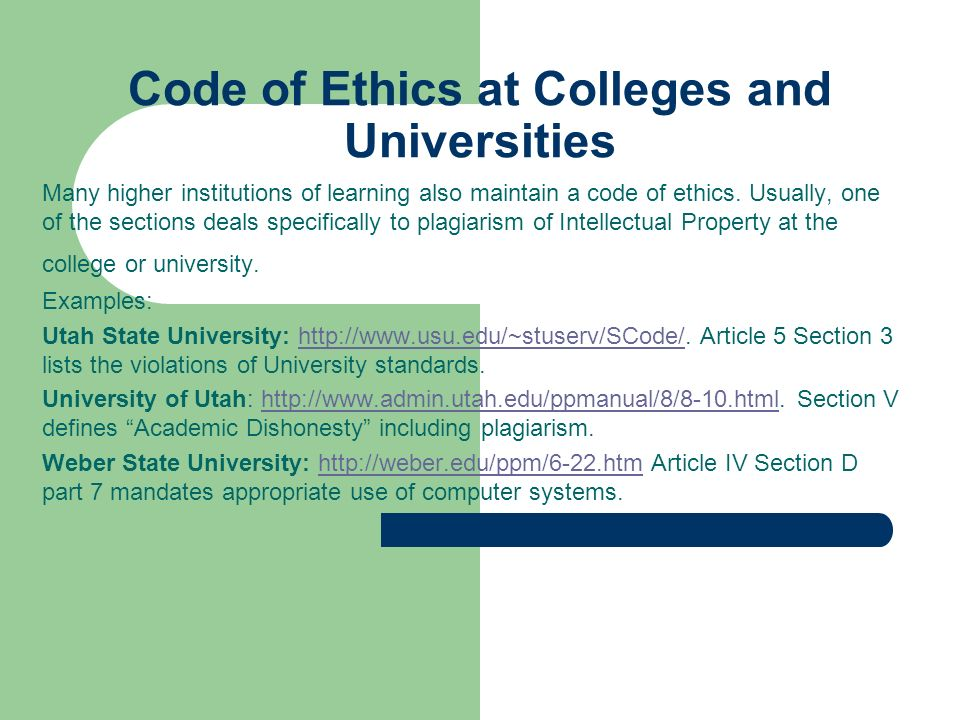 Code of Ethics at Colleges and Universities