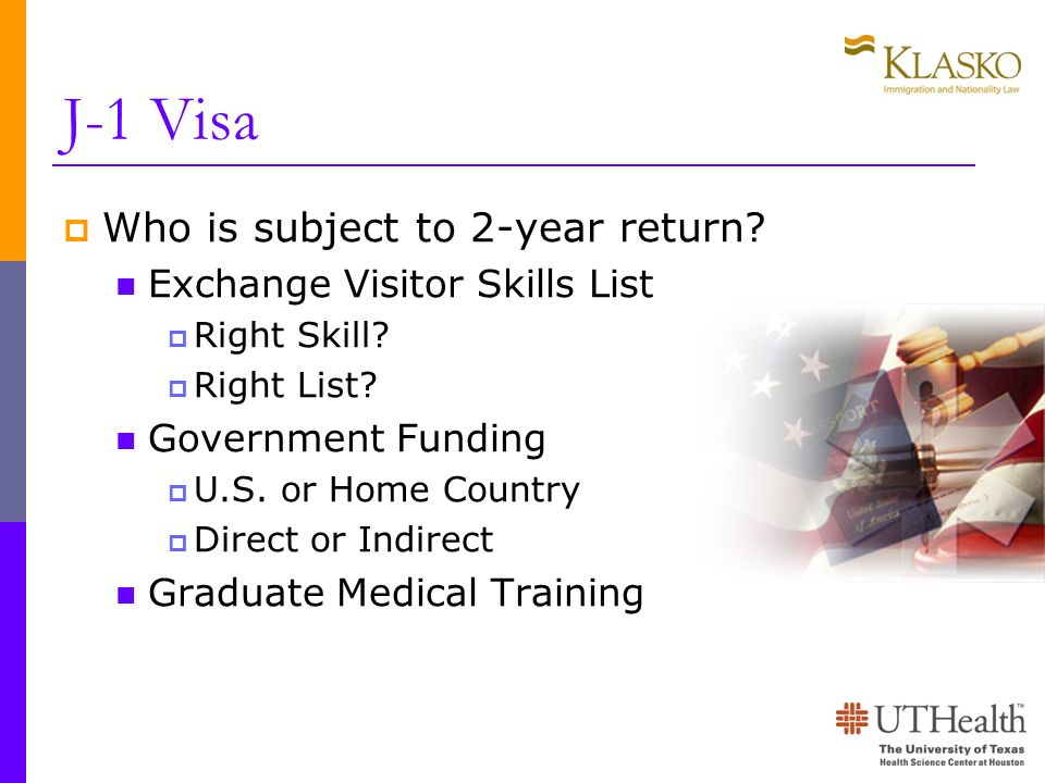 J-1 Visa Who is subject to 2-year return Exchange Visitor Skills List