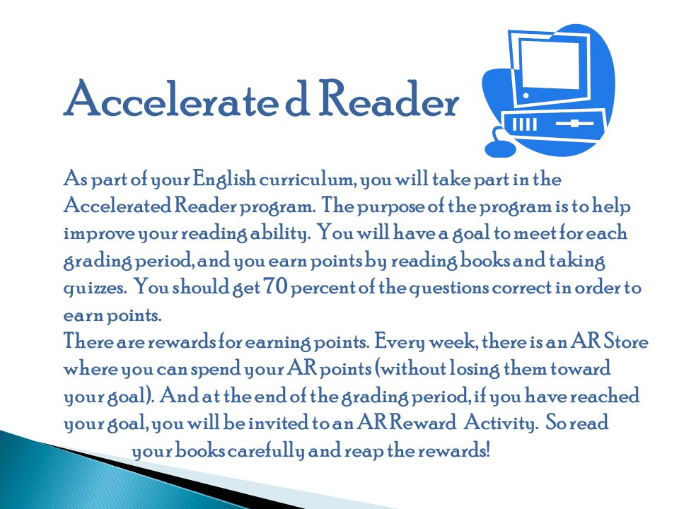 Accelerate d Reader