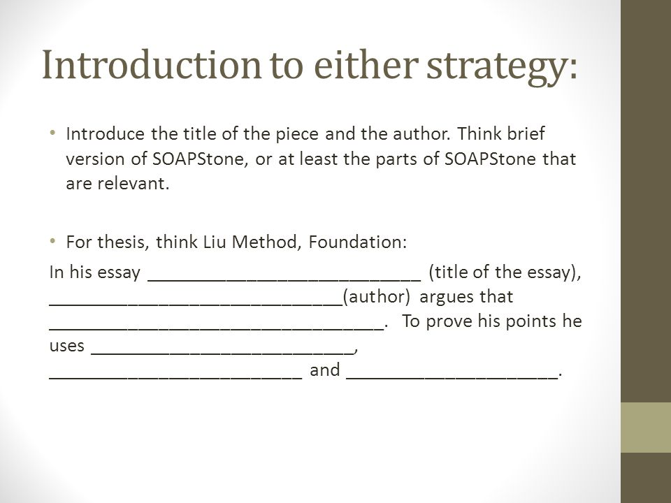 Introduction to either strategy: